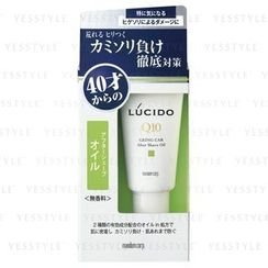 Mandom - Lucido Q10 Ageing Care After Shave Oil