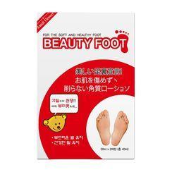 MediFlower - Beauty Foot