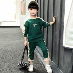 Pegasus - Kids Set: Raglan Pullover + Sweatpants