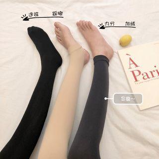 Sisyphi(シシピ) - Plain Leggings