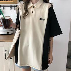 Miss Leo - 双色中袖马球衫