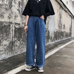 2DAWGS - Washed Wide-Leg Jeans