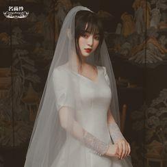 MSSBridal - Wedding Veil
