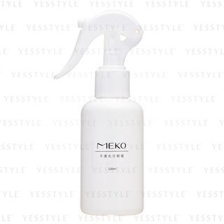 MEKO - Opaque Sub-Package Spray Gun Bottle 120ml