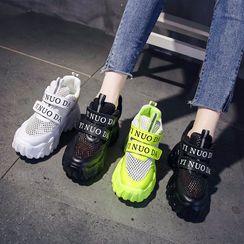 Sleeko - 透氣拼接厚底內增高休閒鞋