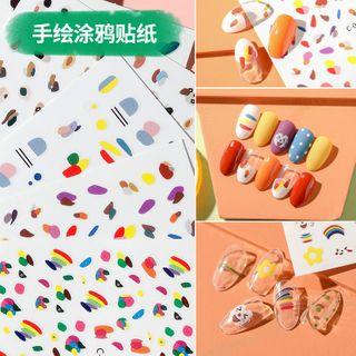 WGOMM - Nail Art Stickers (Various Designs)