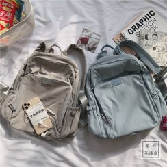 Chestnut Party - Patched Backpack