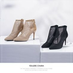 Achelois - Perforated High-Heel Pointy-Toe Ankle Boots