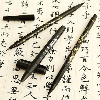 Nina's House - Calligraphy Brush Pen