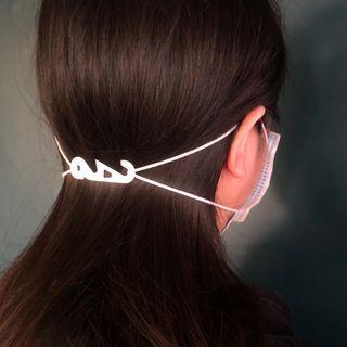 Neverland - Crochet de fixation pour masques chirurgicaux