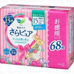 Kao - Laurier Sara Pure Slim Liners 15cc 19cm
