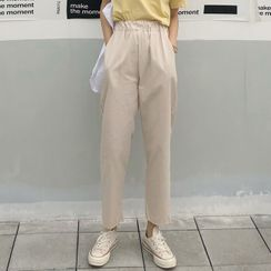PLANNA - Cropped Straight-Cut Pants