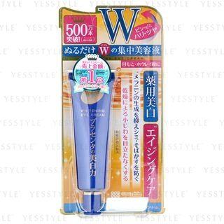 Meishoku Brilliant Colors - Whitening Eye Cream