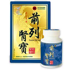 Herbs - Prostate Vital Super Capsules