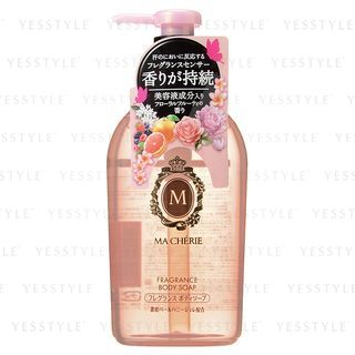 Shiseido - Ma Cherie Fragrance Body Soap