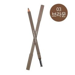 NATURE REPUBLIC - By Flower Wood Eyebrow (#03 Brown)