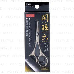 KAI - Sekimagoroku Nose Hair Safety Scissors
