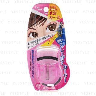 KAI - Eyelash Curler