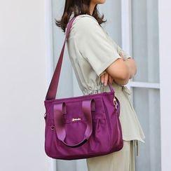 Montomery - Straw Shoulder Bag