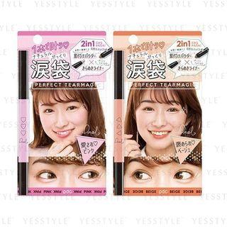 pdc - Pmel Perfect Tear Magic - 2 Types