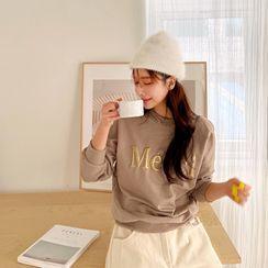 NANING9 - 'Mérci' Letter Embroidery Sweatshirt