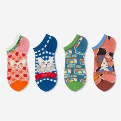 Castellane - Printed Socks