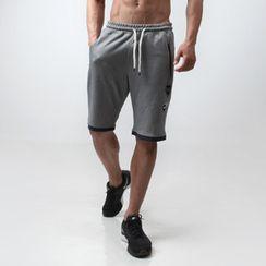 Green Banana - Zip-Detail Work-Out Shorts