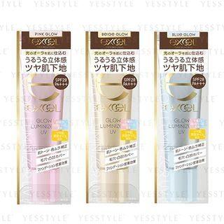 EXCEL - Glow Luminizer UV SPF 28 PA+++ 35g - 3 Types