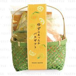 CHARLEY - Yuzu Bath Gift Basket
