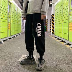 Newise - Crop Sweatpants