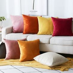 iMpressee - Plain Cushion Cover