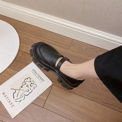 Hipsole - Chunky Platform Loafers