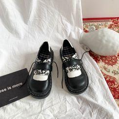 Futari - Leopard Print Panel Faux Leather Lace Up Shoes