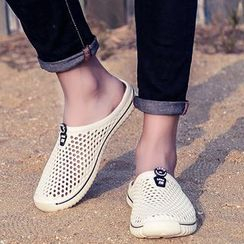 Auxen - Couple Matching Perforated Slippers