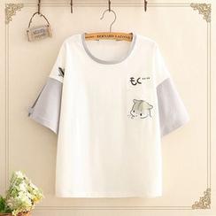 Kawaii Fairyland - Short-Sleeve Hamster Print T-Shirt