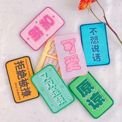 Chichat - 中文字流苏发贴