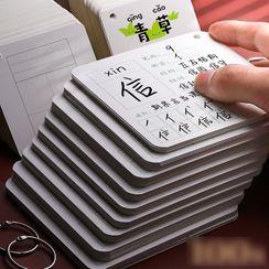 Pecorino - Vocabulary Small Notebook