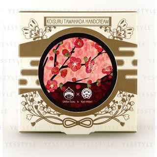 kyo-miori - Tamahda Hand Cream 02 Plum Blossom