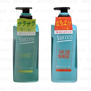 Kao - Success Rinse 400ml - 2 Types