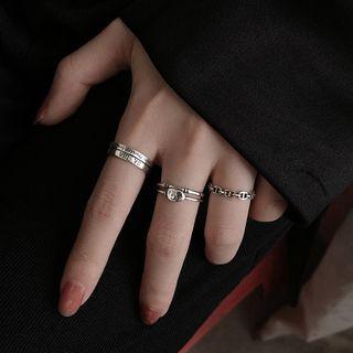 Metallique - Ring (Various Designs)