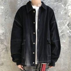Ztreetus - Denim Button Jacket