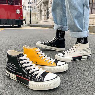 Solejoy - High-Top Canvas Sneakers