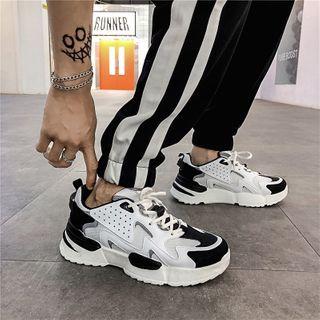 Tanzanite - Platform Panel Sneakers
