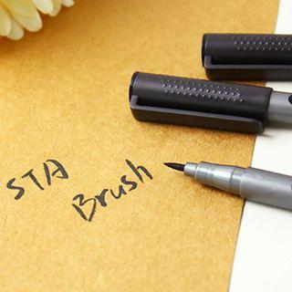 Cute Essentials - Brush Pen