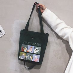 Novila - Printed Canvas Crossbody Bag