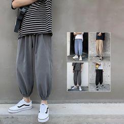 CooLook - Plain Cropped Harem Pants