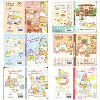 SunToys - San-X Sumikko Gurashi 2021 Schedule Book - 6 Types