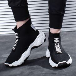Tanzanite - High-Top Platform Sock Sneakers