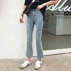 Guajillo - High-Waist Bell-Bottom Jeans