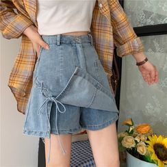 Whoosh - 裹式牛仔裙裤